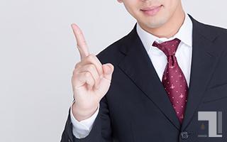 人差し指を突き出すワンポイントアドバイスの人