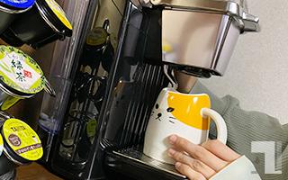 BS300でネコカップにコーヒー抽出しようとしてる(K-Cupツリーちら見せ)