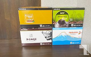 キューリグ「コーヒーおまかせ定期便」で届いたK-Cup(2回目)