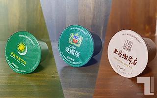 K-Cup「プロント」と「英國屋」と「上島珈琲店」